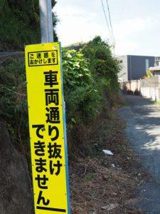 小田神社(伊勢市岡本)付近