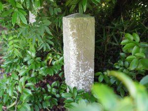 田上大水神社(豊受大神宮 摂社)の社号標