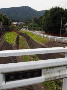 地金場橋(勢田川)