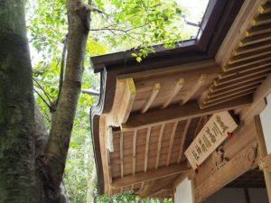 造形に惚れ惚れの拝殿、豊川茜稲荷神社(茜社)