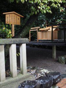 殿舎の屋根には雁股矢と鏑矢、清野井庭神社(豊受大神宮 摂社))