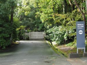 御塩橋の遠望(外宮)
