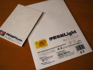 インクジェットプリント用の伊勢和紙