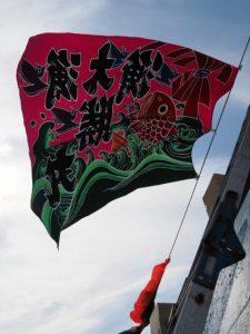 御幣鯛を運ぶ太一御用船が停泊中の伊勢市神社港