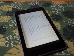 Nexus 7 (2012)がAndroid 7.1.2で快適なブックリーダーに!
