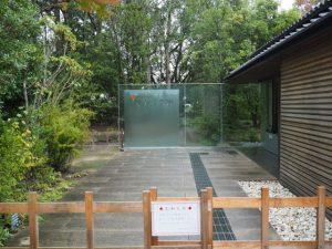 台風21号の被害によりしばらく休館の「せんぐう館」