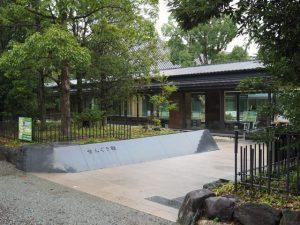 せんぐう館、休憩舎の入口付近(外宮 表参道)
