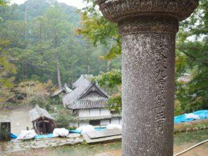 台風21号により倒壊した回廊、丹生大師(神宮寺)