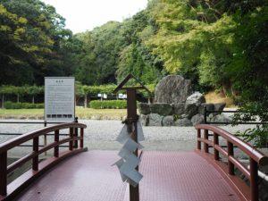 御御田(猿田彦神社)