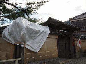 神宮祭主職舎(旧慶光院)の土塀(おはらい町通り)