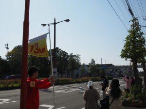 第49回全日本大学駅伝対校選手権大会