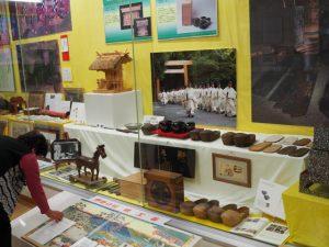 浅沓師 四代目 久田遼三の浅沓展示@伊勢古市参宮街道資料館
