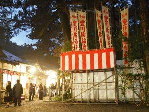 奉祝祭での餅まき準備、茜社(伊勢市豊川町)