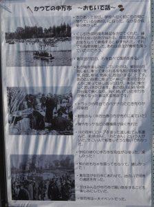 豪商の里 現代の中万市(松阪市中万町)