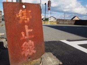御薗神社付近(伊勢市御薗町王中島)