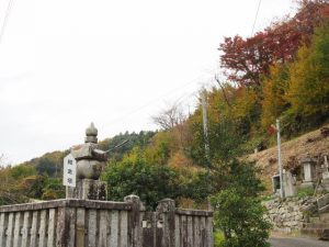 秋葉山公園付近の経金塔(松阪市射和町)