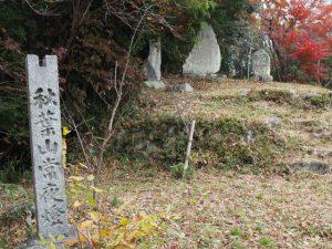秋葉山公園(松阪市射和町)