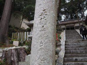伊佐和神社(松阪市射和町)