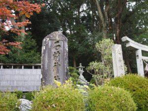 石前神社(松阪市中万町)