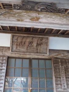 寶積寺(度会郡大紀町)