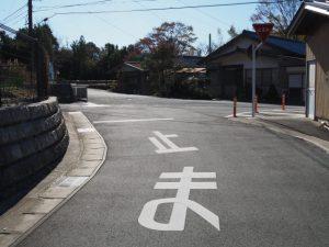野後城跡〜瀧原宮(熊野古道)