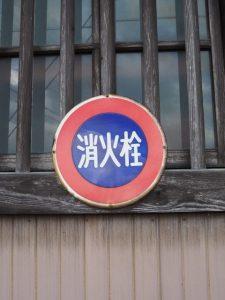 亀山プチ散策