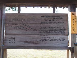 関宿・西の追分の説明板
