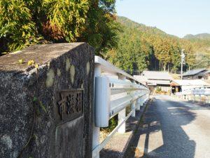 市瀬橋(鈴鹿川)