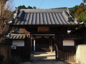 (18)市ノ瀬 209 西願寺