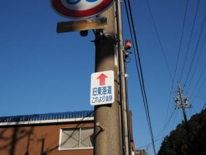東海道、国道1号を後に(亀山市関町沓掛)