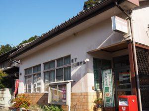 坂下簡易郵便局(亀山市関町沓掛)
