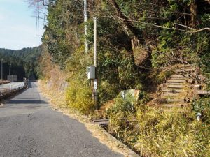 東海自然歩道(岩屋観音付近〜片山神社参道入口)