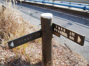 [ 片山神社0.2K、鈴鹿峠0.6K > ]の道標