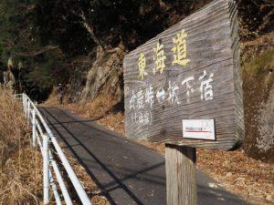 国道1号より片山神社参道へ