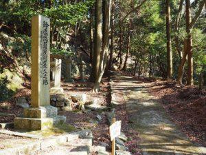 (19)鈴鹿峠-C 229 燈籠坂