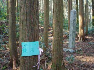 (19)鈴鹿峠-C 235 田村神社跡の石柱