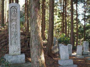 (19)鈴鹿峠-C 238 墓石群