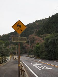 (18)市ノ瀬 212 一里塚跡の標石付近(国道1号)