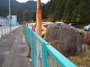 (18)市ノ瀬 207 ころび石(?)