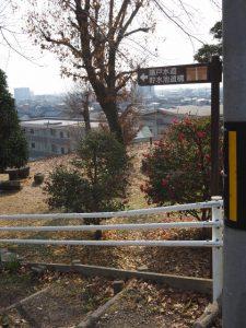 諸戸水道貯水池遺構への案内板