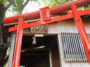 お菊稲荷神社(桑名市矢田)