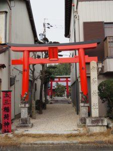 玉三稲荷神社(桑名市上野)